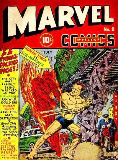 MARVEL та DC: Ідучи пліч-о-пліч (частина перша)