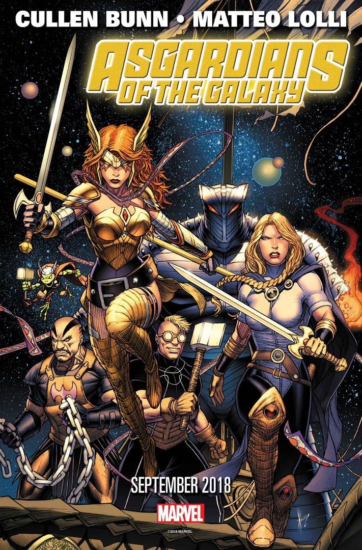 Marvel анонсували новий комікс: Вартових замінять Асгардійці
