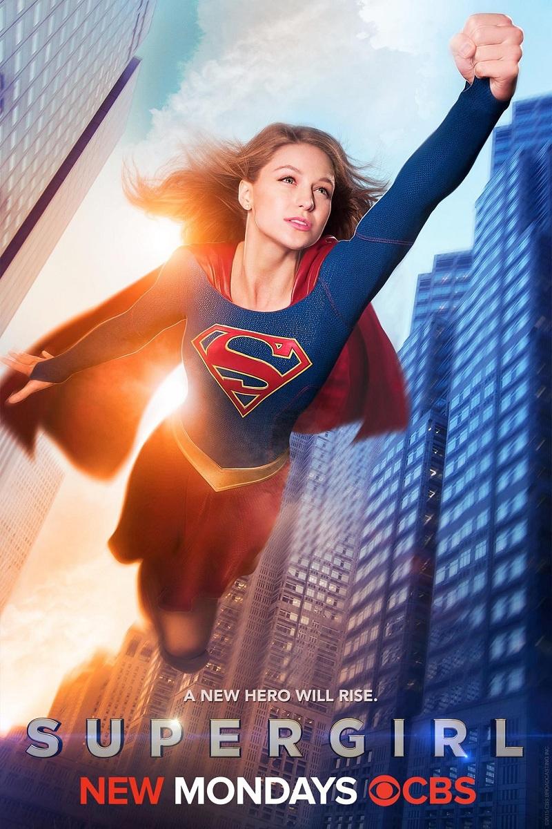 Трейлер Супердівчини із Комік-Кон 2017